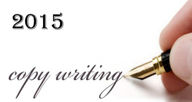 Как изменится копирайтинг в 2015 году?