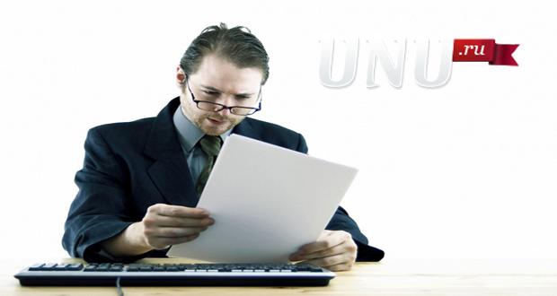 Новая биржа вечных ссылок в Рунете UNU