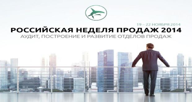 Виртуальный бизнес научат продавать!