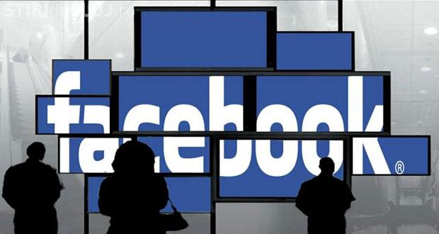 Прокуратура РФ против Facebook!
