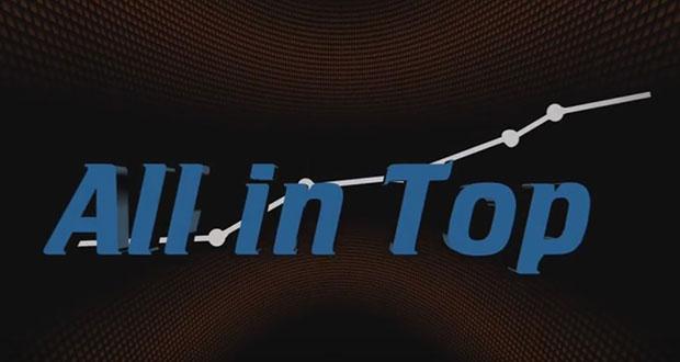 Конференция All in Top Conf состоится в феврале 2016 года
