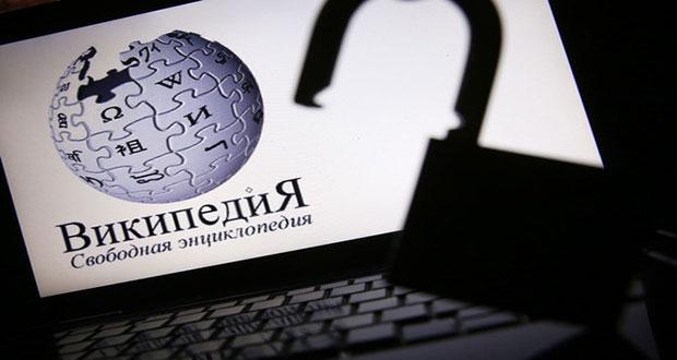 Роскомнадзор против «Википедии»!