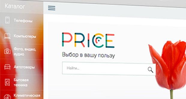 Новые противостояния! «Яндекс.Маркет» против Price.ru