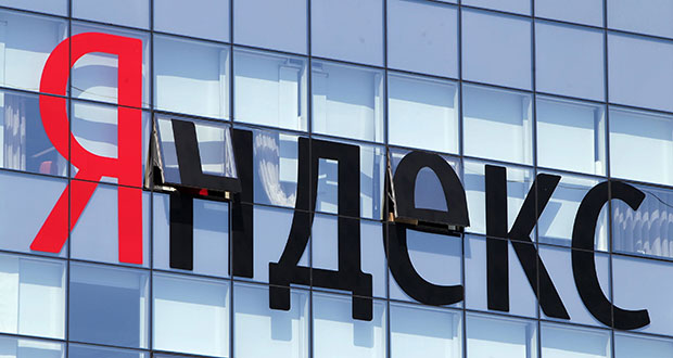 Новая стратегия поискового сервиса «Яндекс»