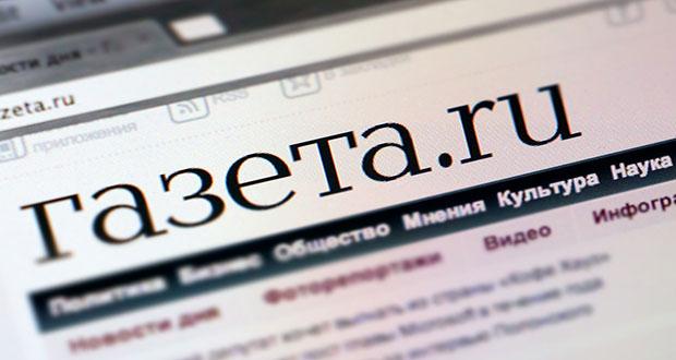 Что ожидает Рунет в 2016 году? Обзор мнений