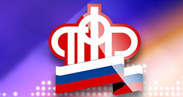 Пенсионный фонд России создал страницу в «Одноклассники.ру»