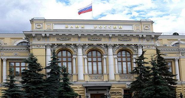Банк России поднял ставки валютного РЕПО!