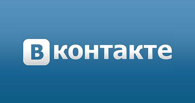 Новые возможности заработка на сообществах «Вконтакте»