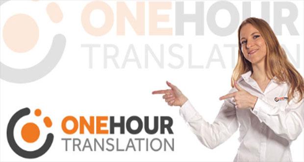 Где заработать переводчику? Обзор биржи One Hour Translation