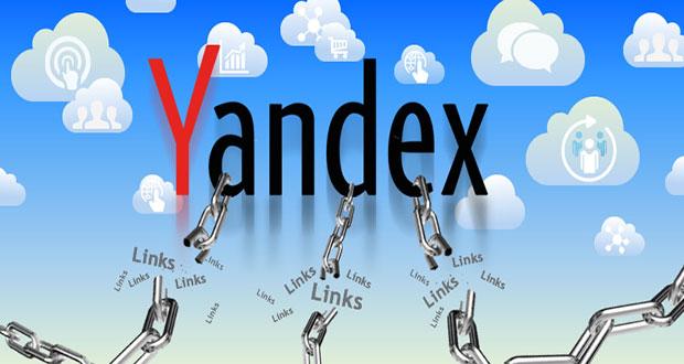 «Яндекс» накажет за бездумную покупку seo-ссылок!