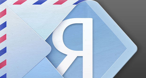 «Яндекс» против таможенной службы! Битва за тайну переписки