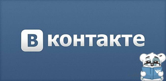 Диплом программиста в социальной сети! Проект VK University