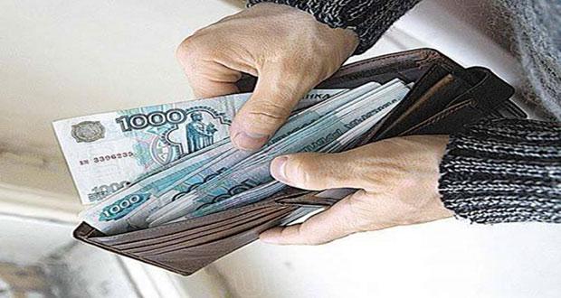 Сколько зарабатывают россияне в 2016 году?